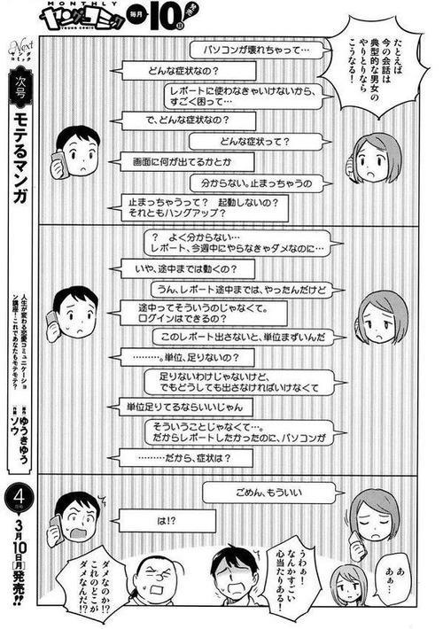 http://kiyonagakeiji.info/rensai/ronrikanjo.jpg